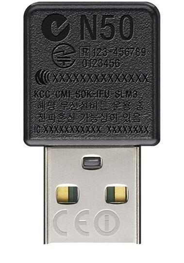 Sony IFU-WLM3 USB WLAN Dongle