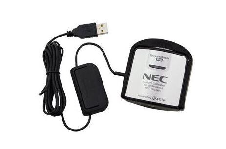 NEC Kalibrierungsset KT-LFD