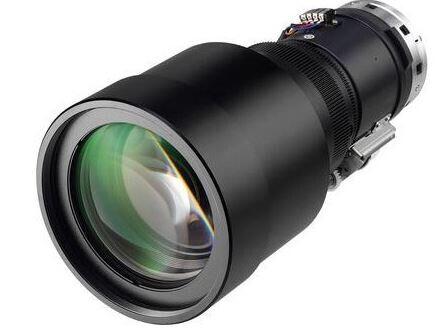 BenQ Objektiv Wide Fix für PX9210/PU9220+/LU9235/W8000