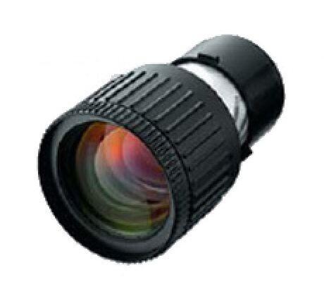 Hitachi Objektiv U-Long UL705 für CP-X/WX/WU8xxx