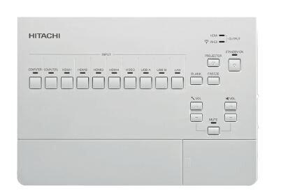 Hitachi - Conmutador para presentaciones