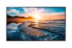 Samsung QH75R 75'' Digital Signage Display med 4K UHD-upplösning