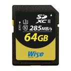 Wise SDXC Card 64 GB/UHSII(U3)